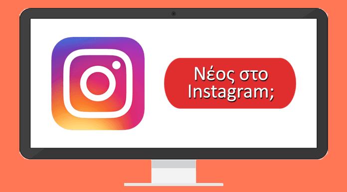 Πώς μπορώ να συνδέσω το Instagram μου με το Twitter Πουέρτο Πρινσέσα dating